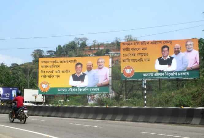 BJP Multiple Outdoor campaigns