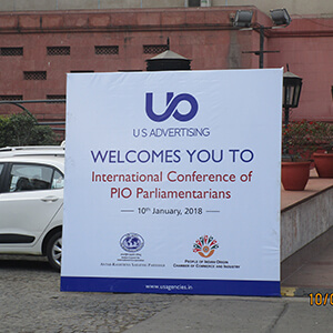 International Conference of PIO Parliamentarians
